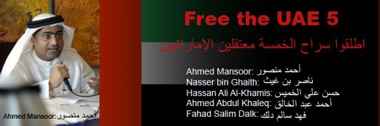 Banner calling for the UAE Five release